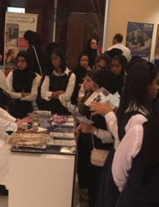 Bahrain Exhibition for Pre-employment 2017