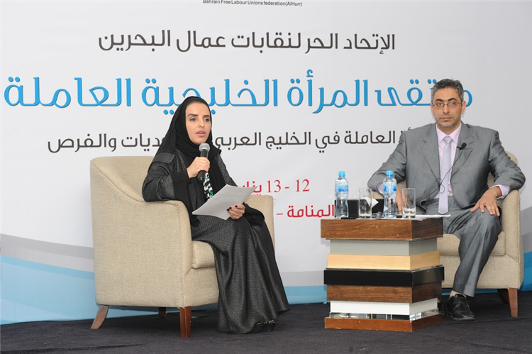 Arabic Woman Forum 2016
