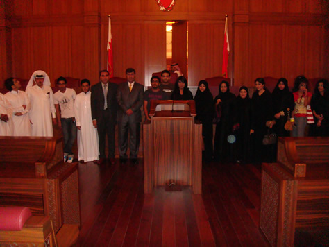 Visit to the Constitutional Court 2008