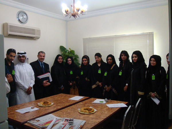 Visit to the General Department of Physical Evidences 2008