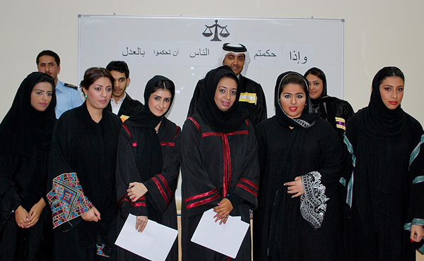 Simulated Court 2008