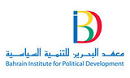 Bahrain Institute For Political Development