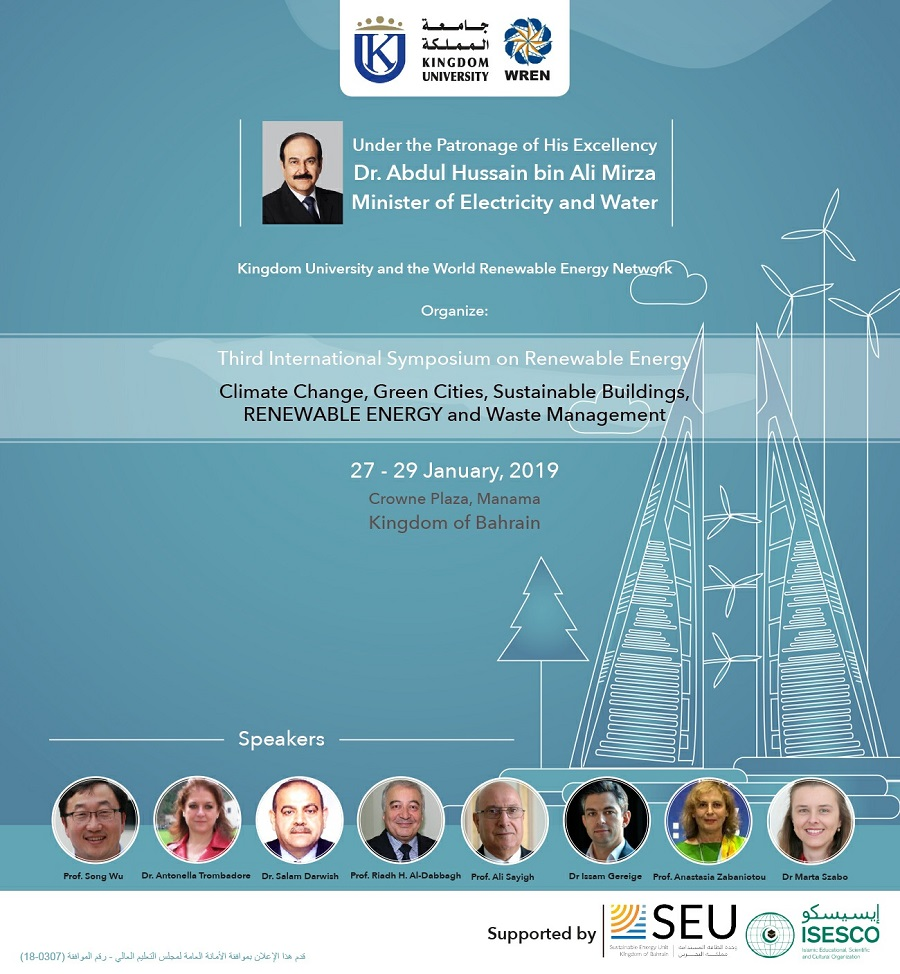 "International Third Seminar ""Green Cities, Sustainable Buildings and Renewable Energy"""