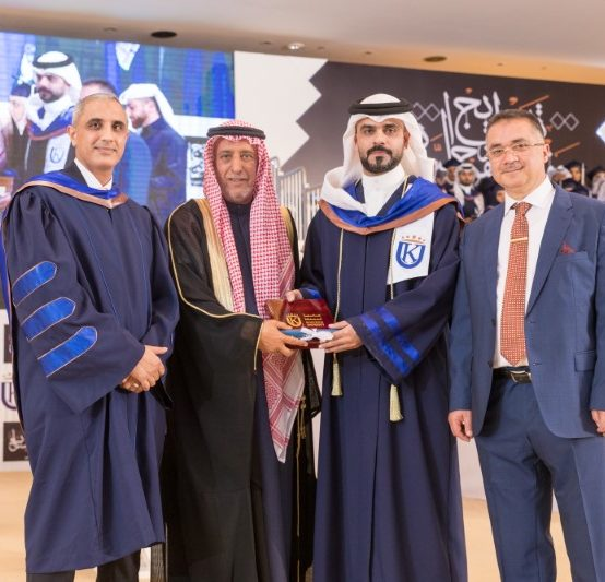 Kingdom University celebrates the Seventh Graduation Ceremony