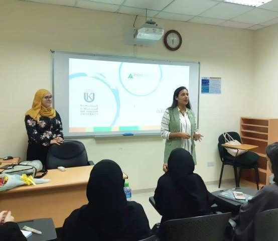 INJAZ Bahrain Company Program